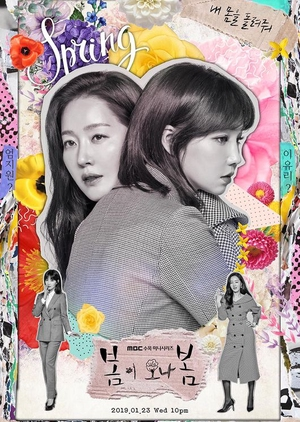 image of drama Spring Must Be Coming (2019) [KDRAMA]